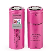 Brillipower 26650 5000 mah 40-85A